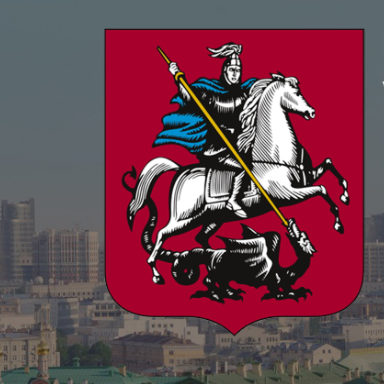 Московский портал Госуслуг pgu.mos.ru
