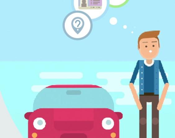 Регистрация автомобиля на сайте Госуслуги