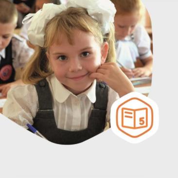 Как воспользоваться услугой «Электронный дневник школьника» через Госуслуги
