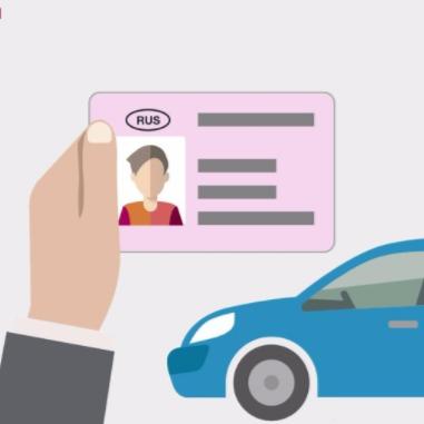 Замена водительских прав через Госуслуги: пошаговая инструкция