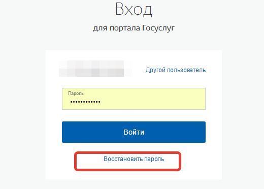 Ошибка на сайте госуслуги: «Не удалось проверить вложение на целостность»