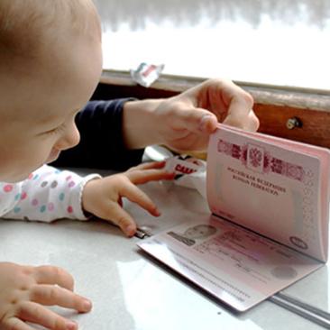Получаем загранпаспорт на ребенка на портале Госуслуг