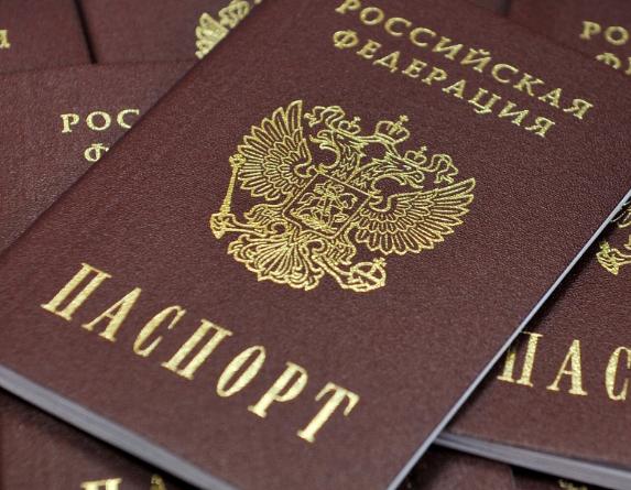 Как получить паспорт в 14 лет через портал Госуслуг