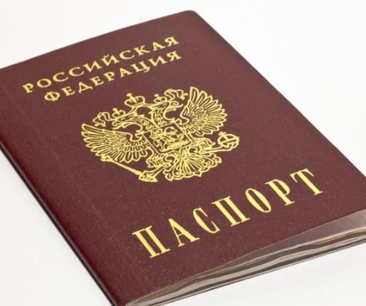 Меняем паспорт в 20 или 45 лет через Госуслуги